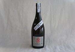 楽酒楽粋 平成29年尾花沢産山田錦100%純米大吟醸