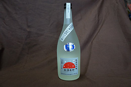 楽酒楽酔 平成28年尾花沢産山田錦100% 雪ぐら熟成純米大吟醸酒生酒