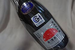 楽酒楽酔 雪ぐら熟成生酒 720ml